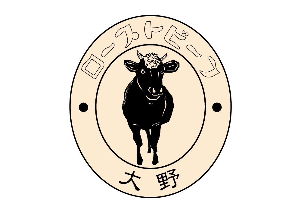Roast beef Ohno